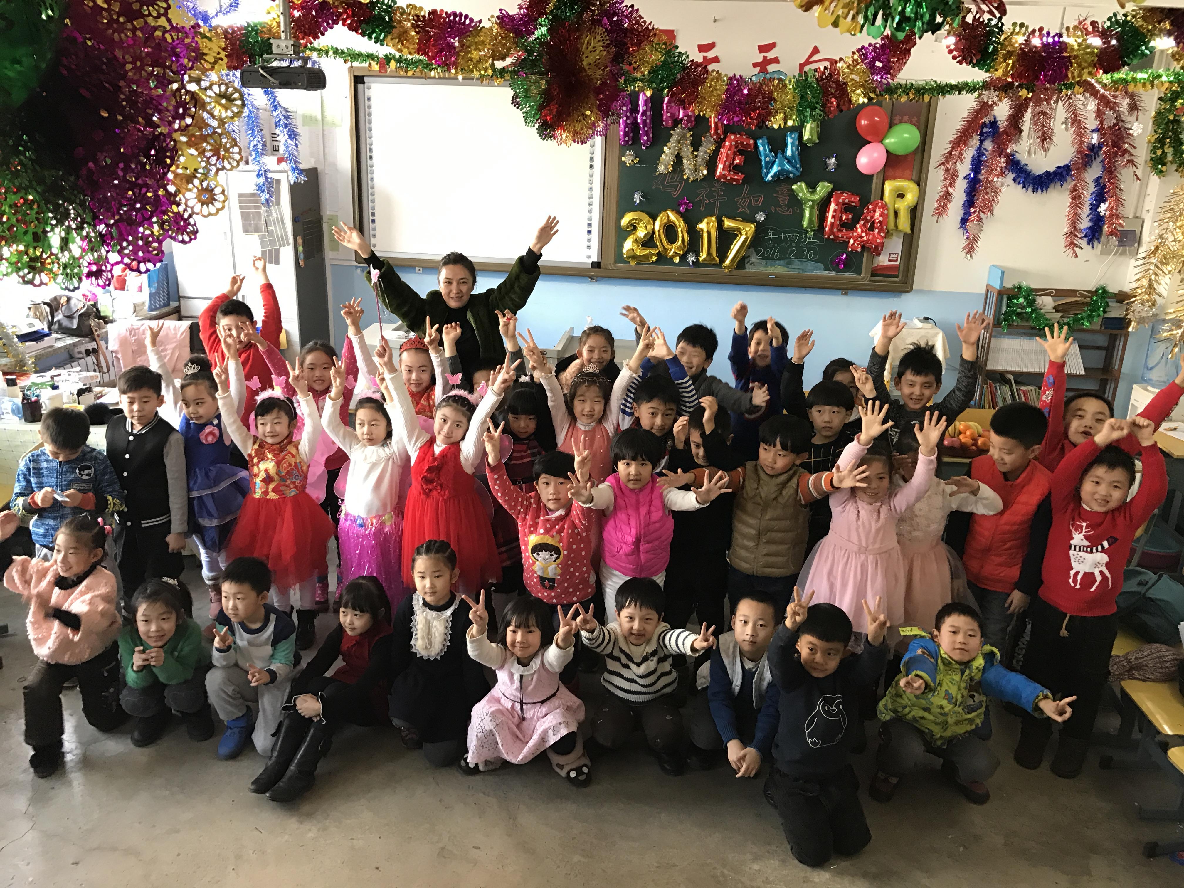 2016年珠江五校一年十四班全体师生新年联欢合影