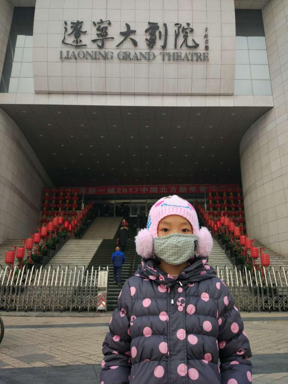 我与辽宁大剧院的合影,爸爸的摄影技术可不咋么样:(
