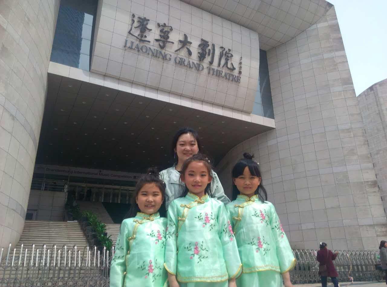 与陈老师和其他小伙伴们在辽宁大剧院门口合影(我在中间)