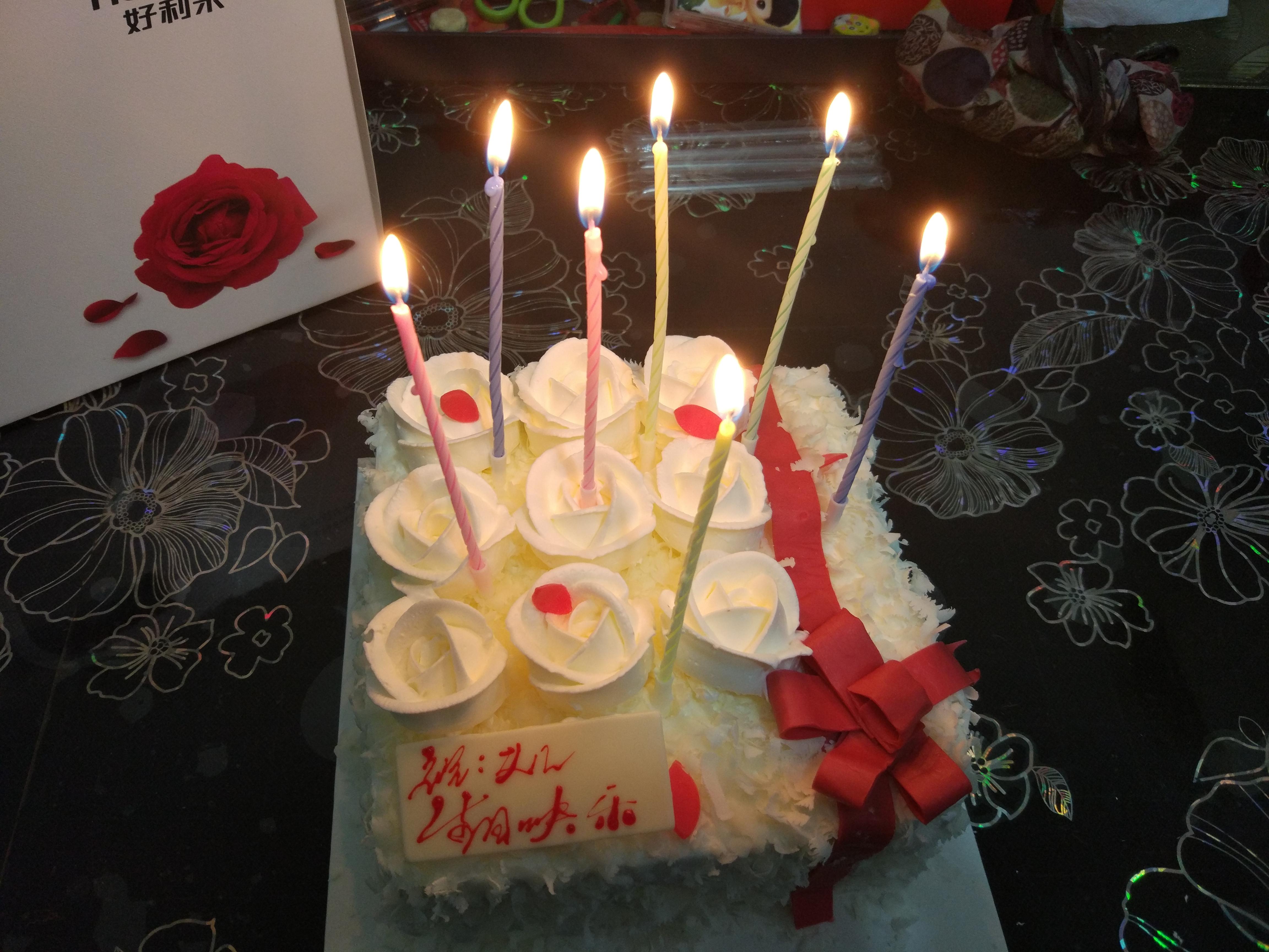 我的七周岁生日蛋糕