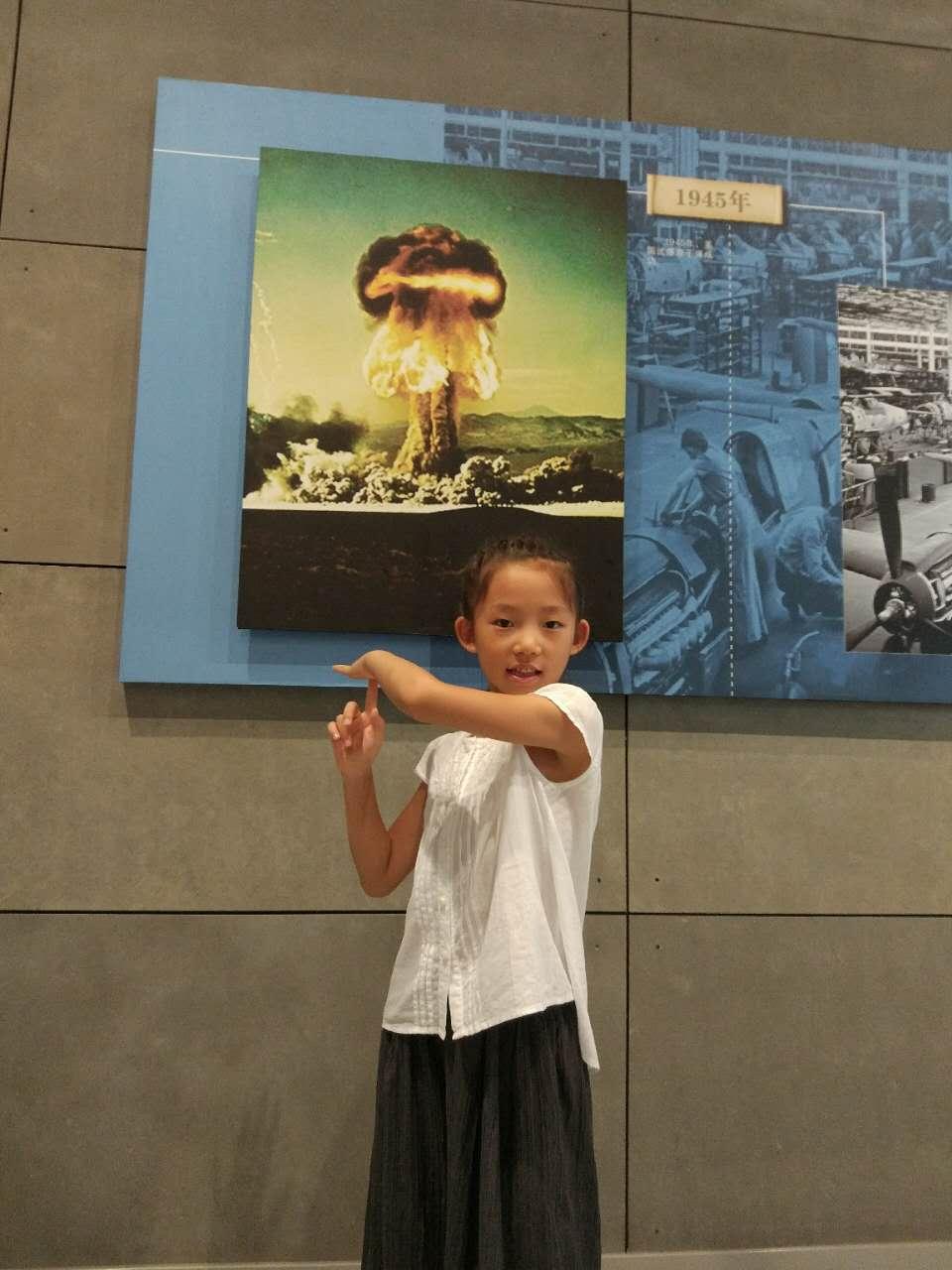 请和平利用核能