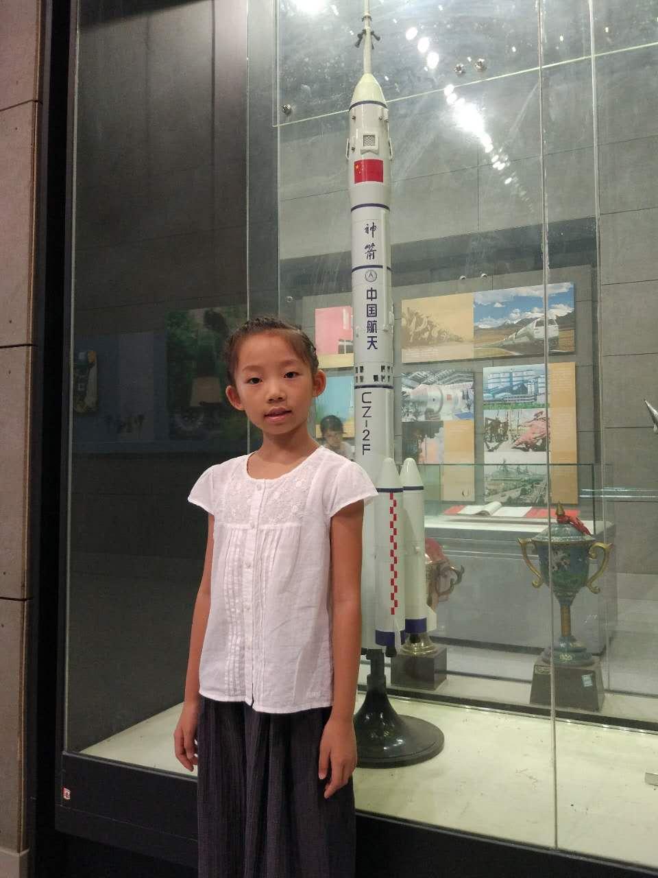 中国载人航天的里程碑