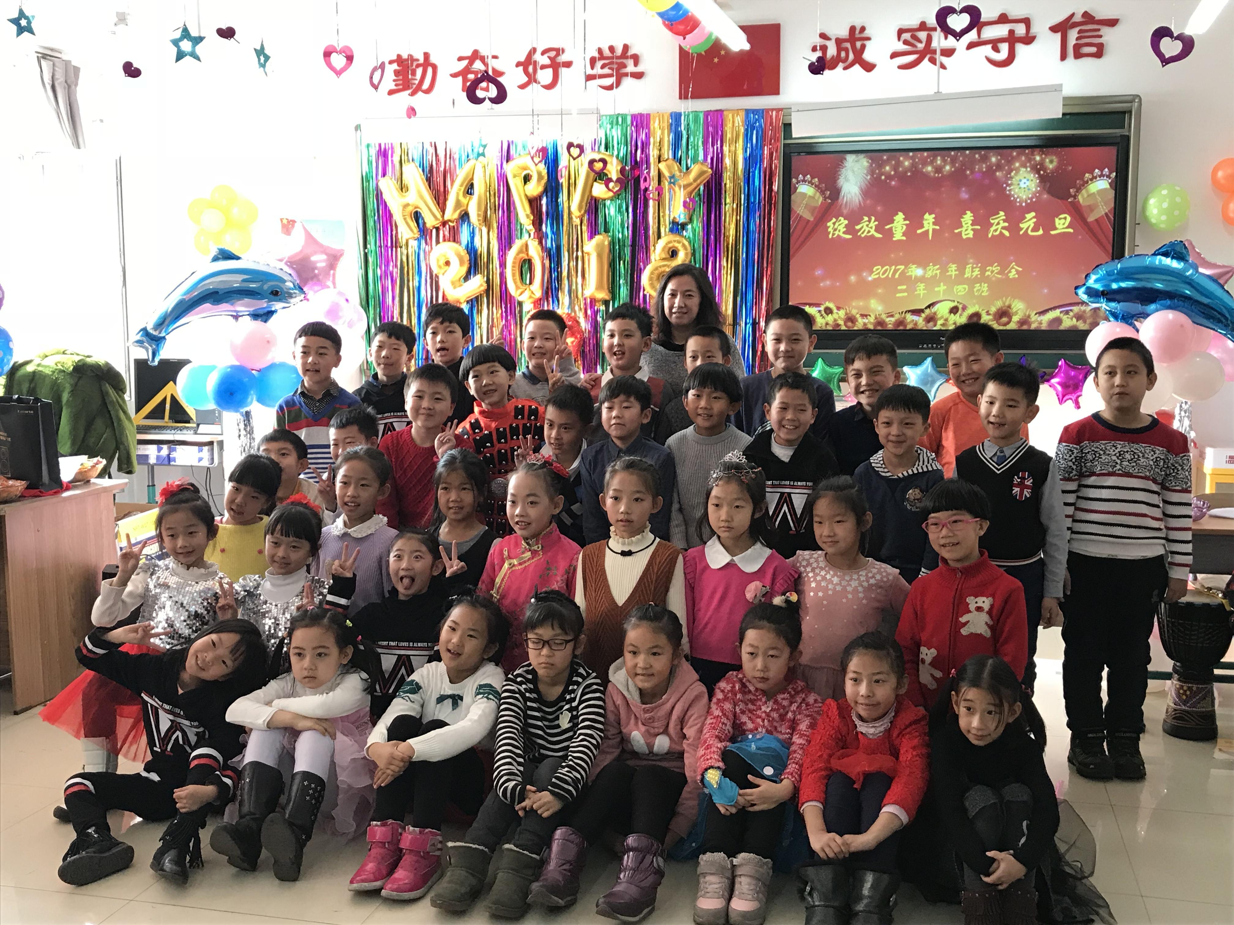 2017年珠江五校二年十四班全体师生新年联欢合影1