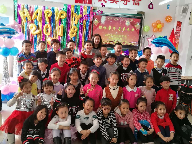 2017年珠江五校二年十四班全体师生新年联欢合影2