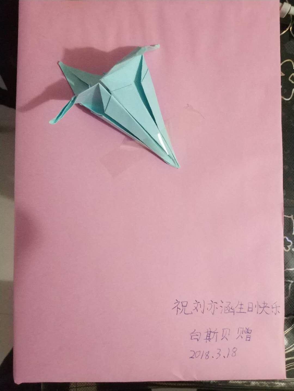 送给同学的生日礼物