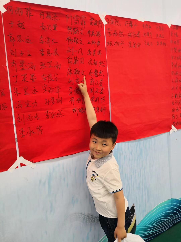 诗与远方复赛成绩,这个小男孩是我的同班同学哦,他也晋级了!