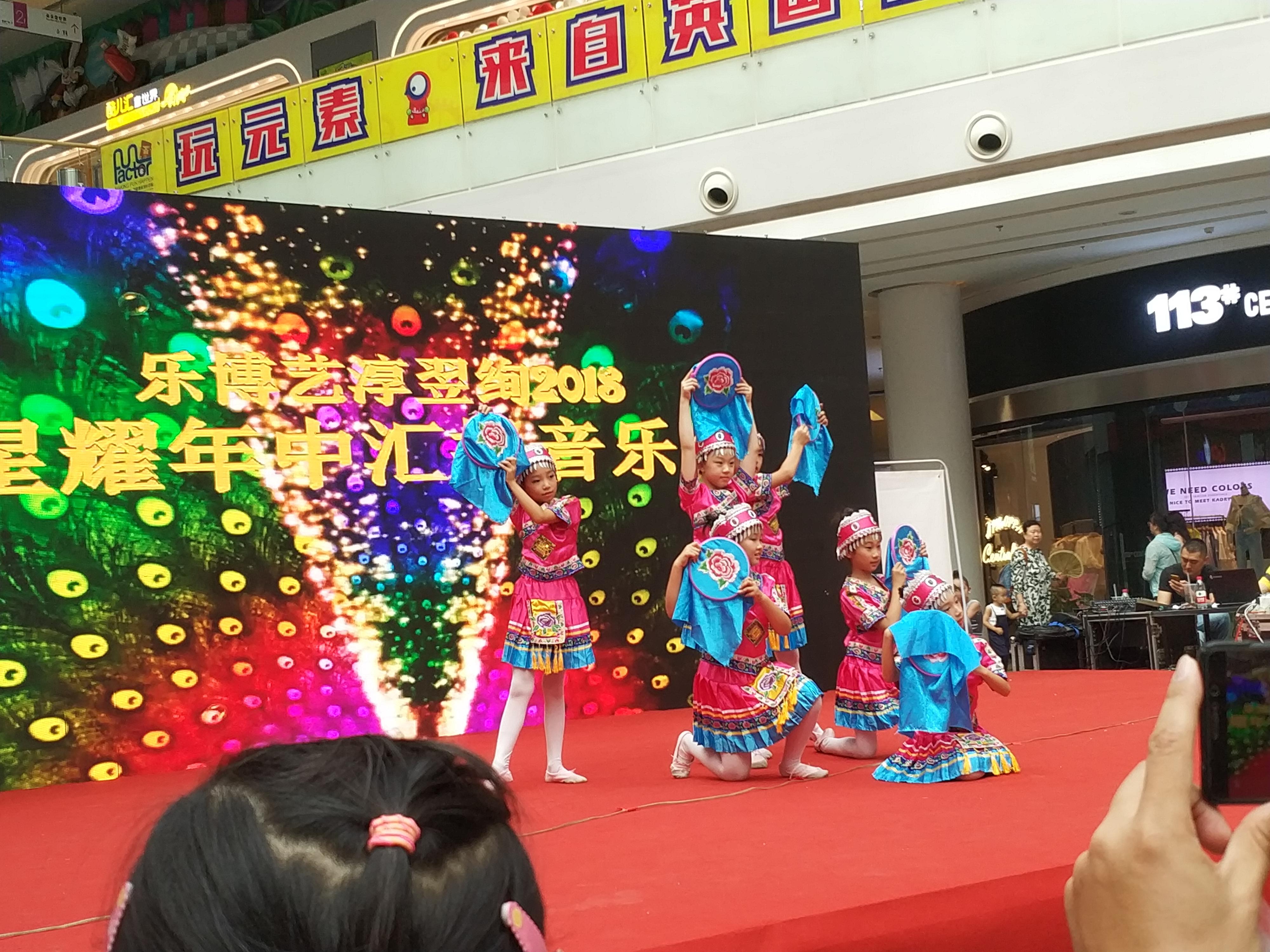 舞蹈演出4