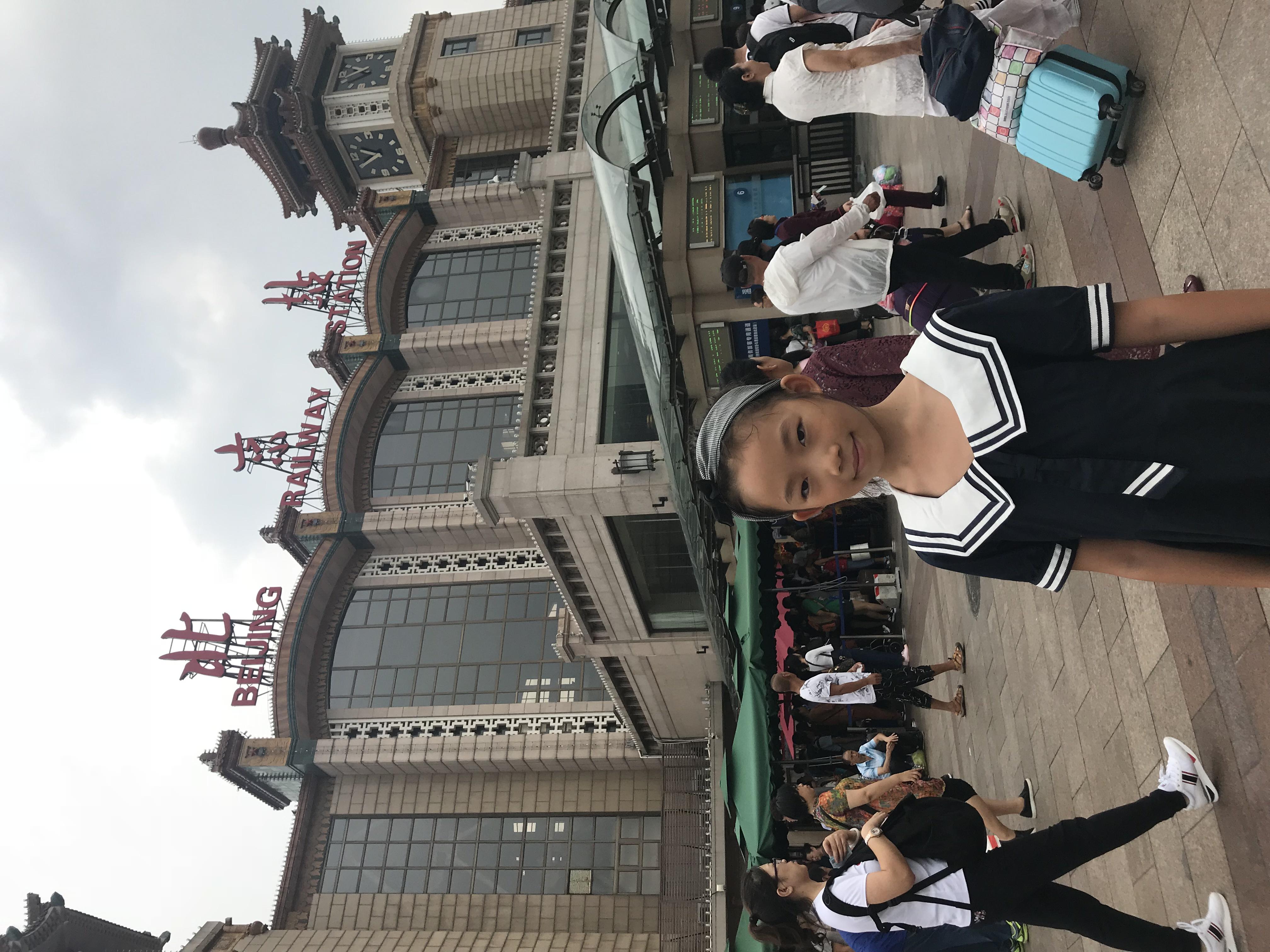 北京站乘车回家1