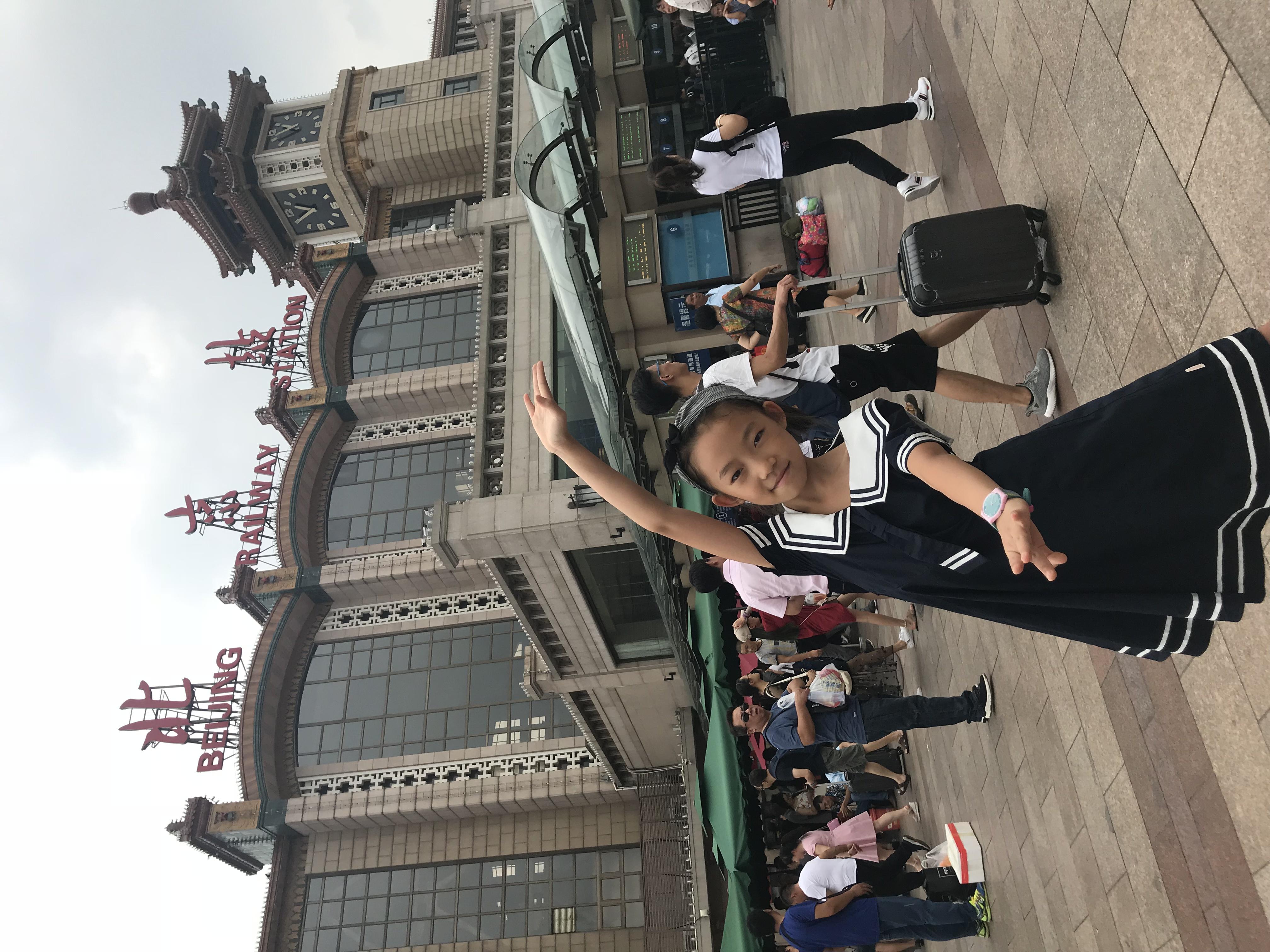 北京站乘车回家2