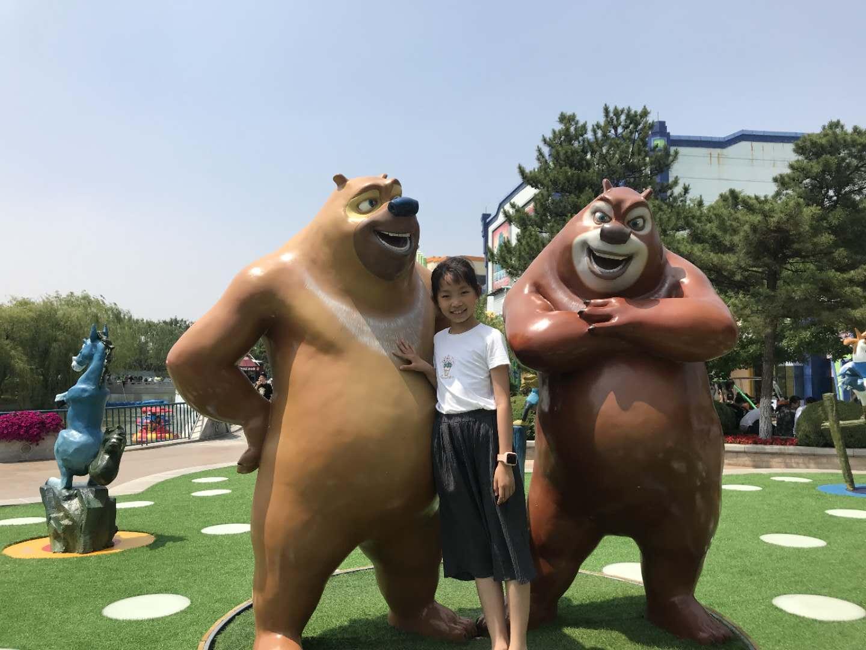 熊大熊二,我的最爱