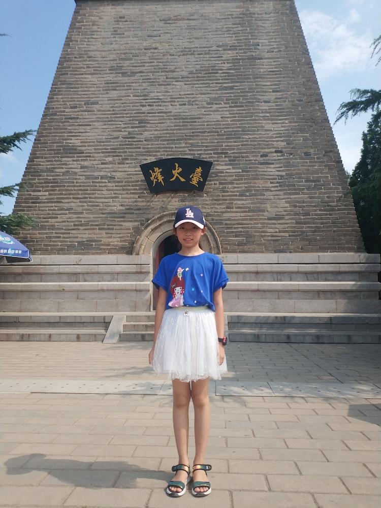 爬上骊山烽火台