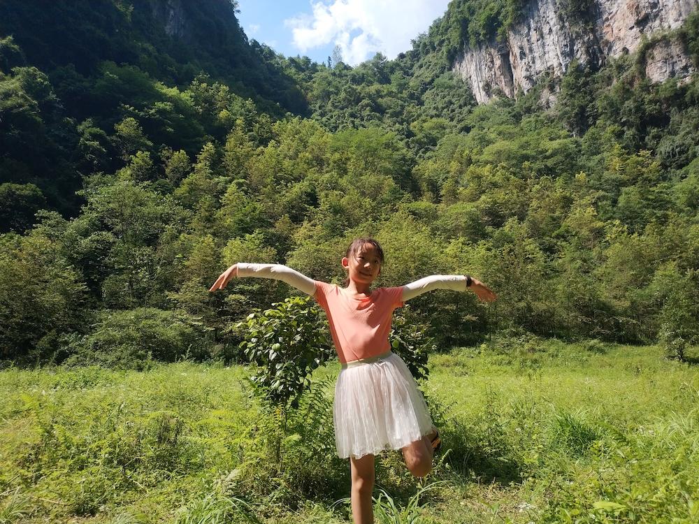 峡谷美景1