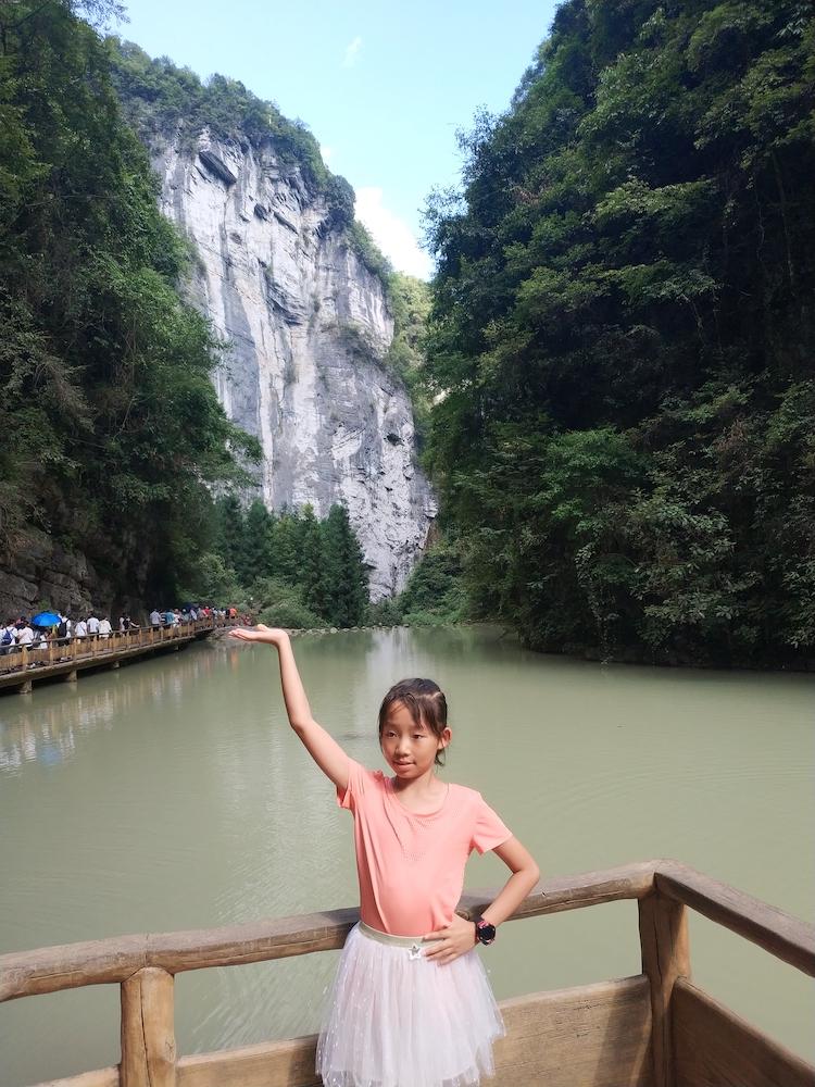 峡谷美景4