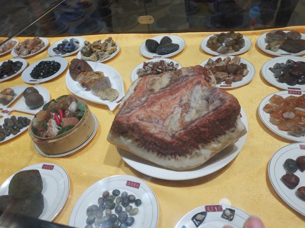 地质展览馆2-像不像一块五花肉