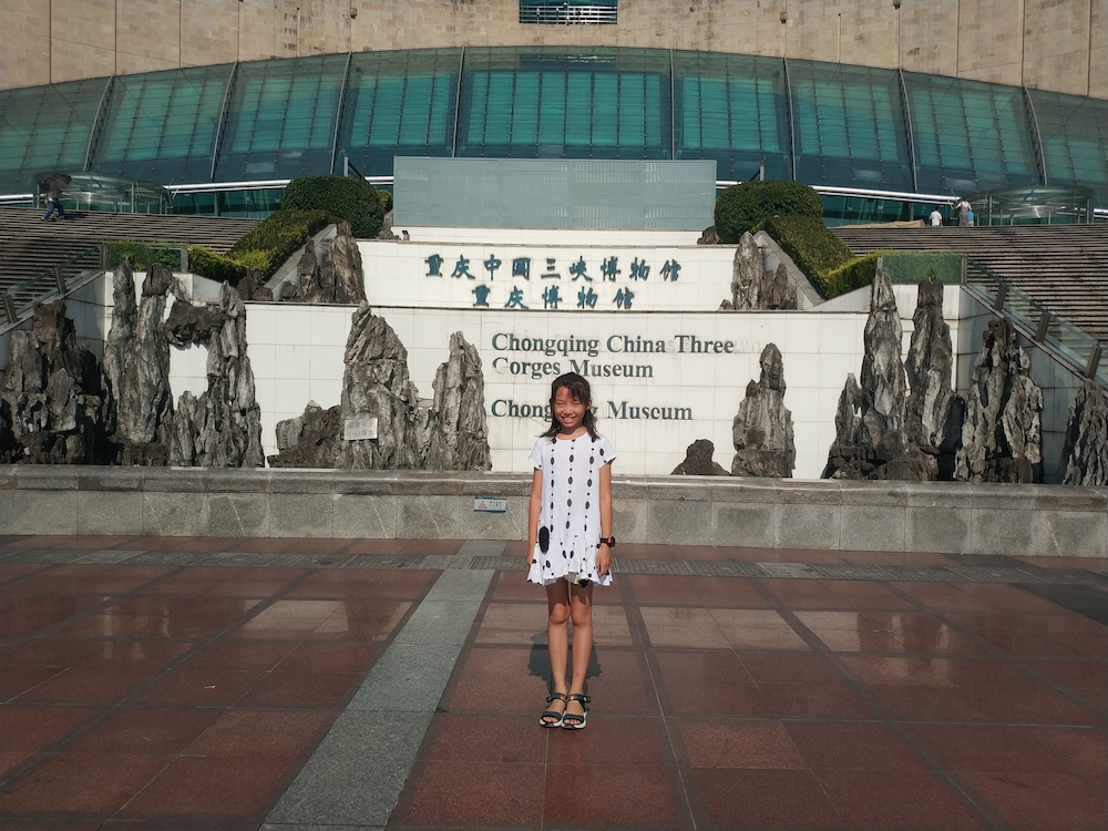 重庆三峡博物馆正门