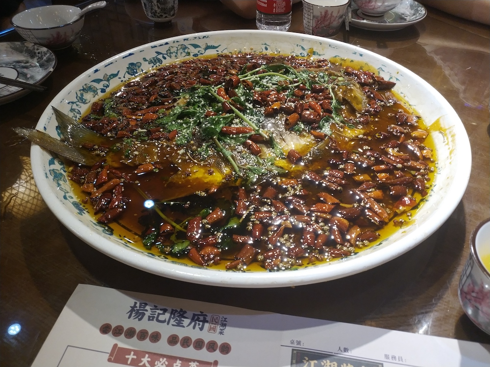 杨记隆府招牌鱼