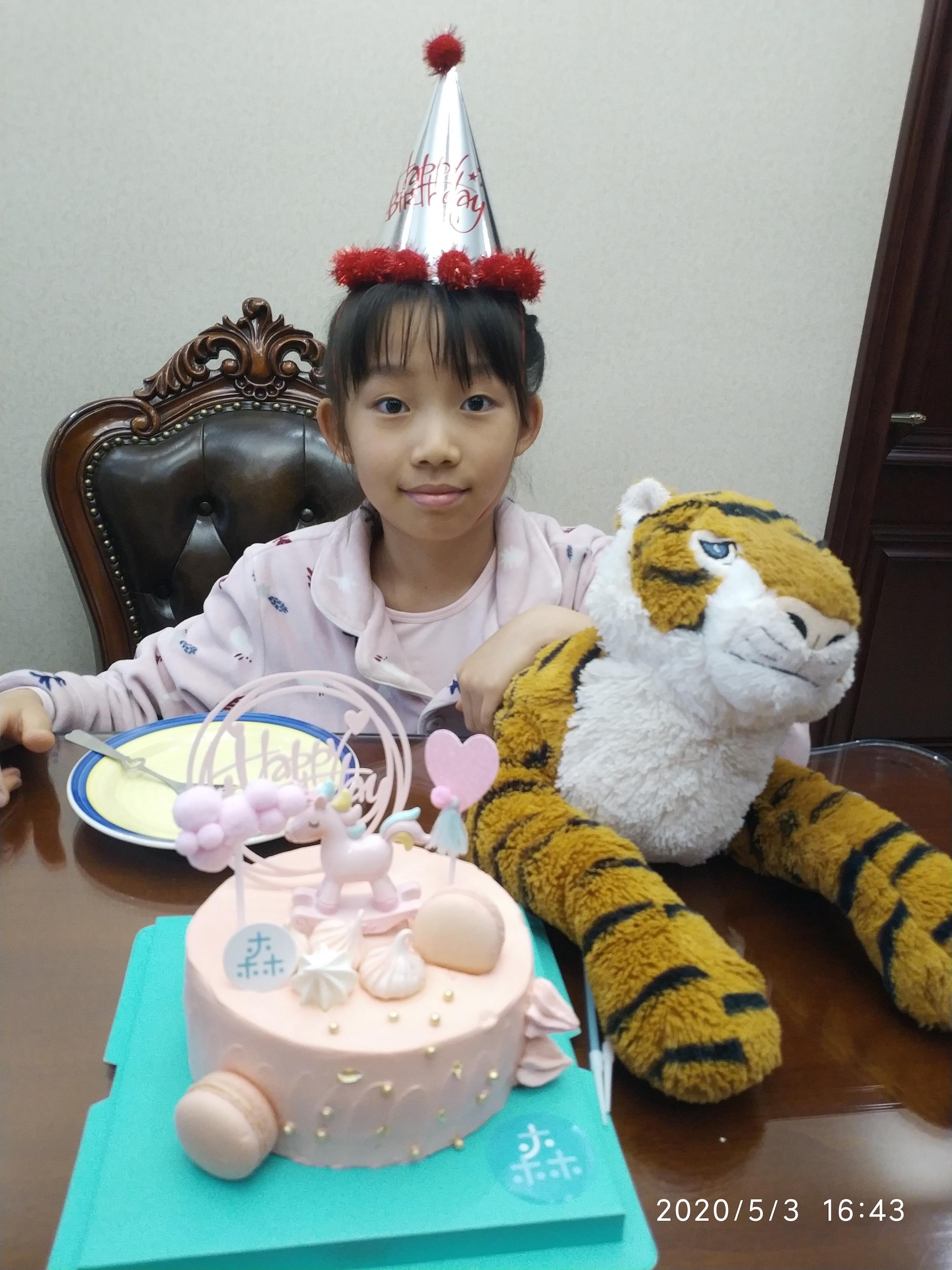 十周岁生日1