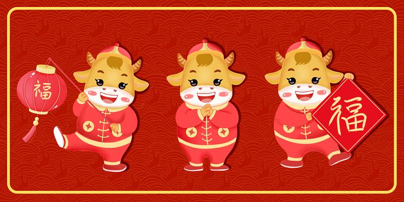 牛年春节快乐