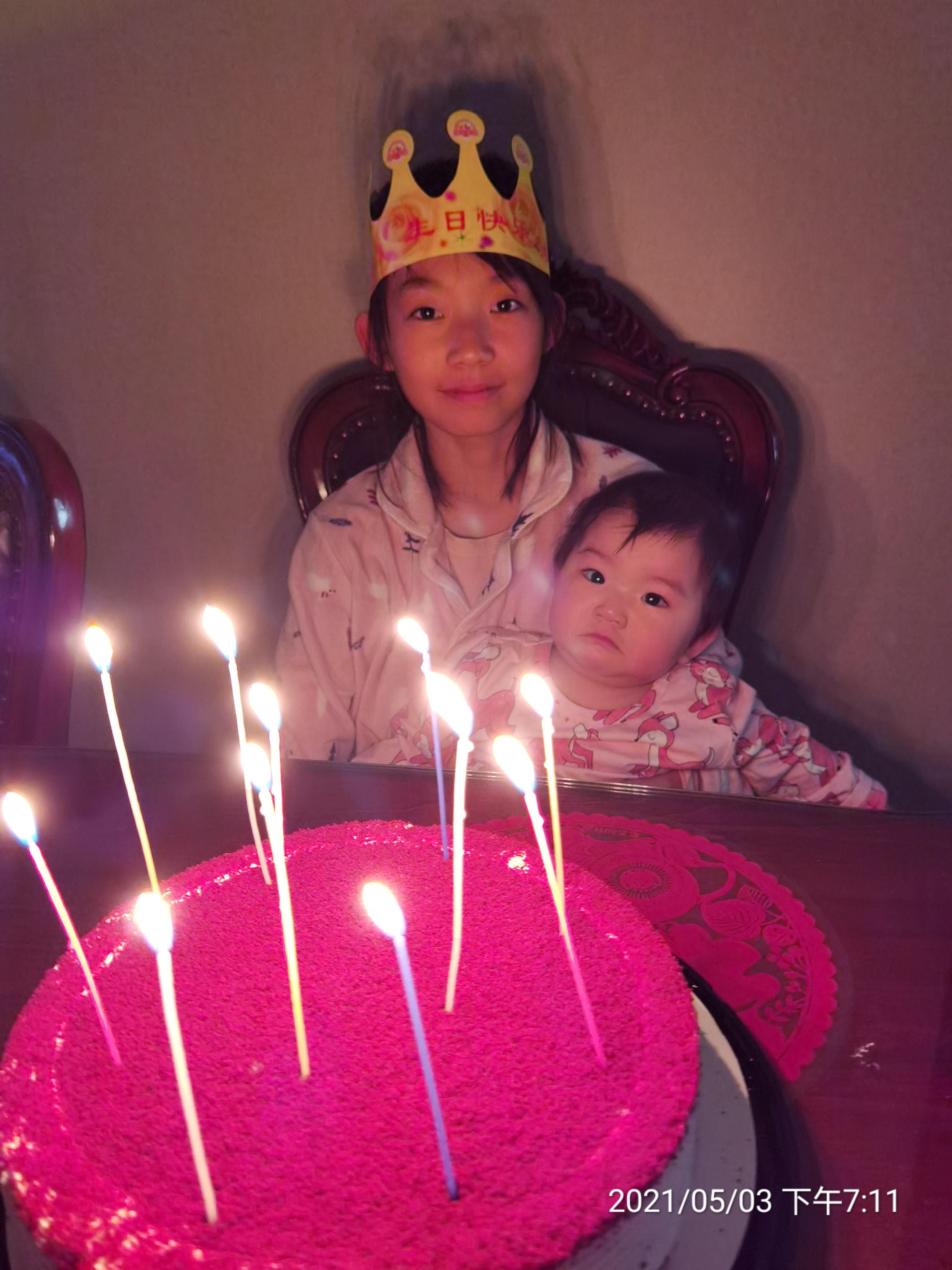 妹妹陪我过生日