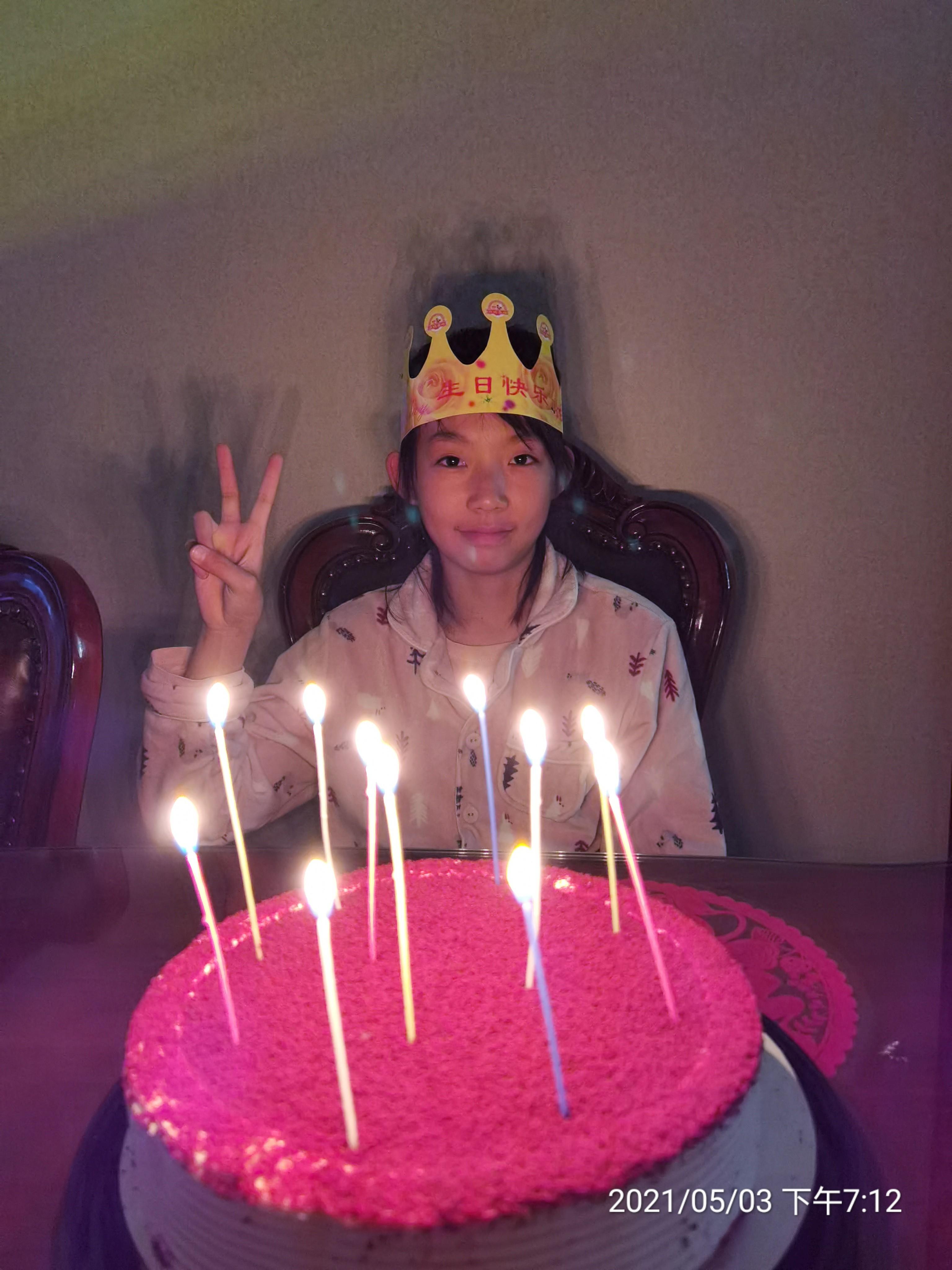 十一周岁生日2