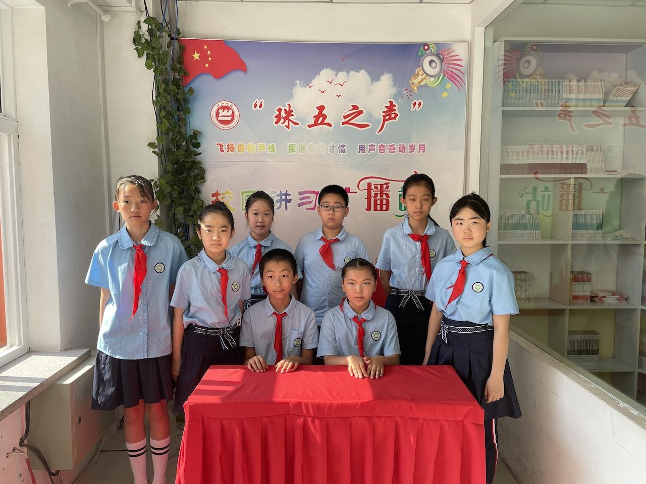学校播音室第9组成员
