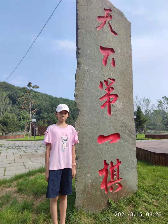 上山入口处的石碑
