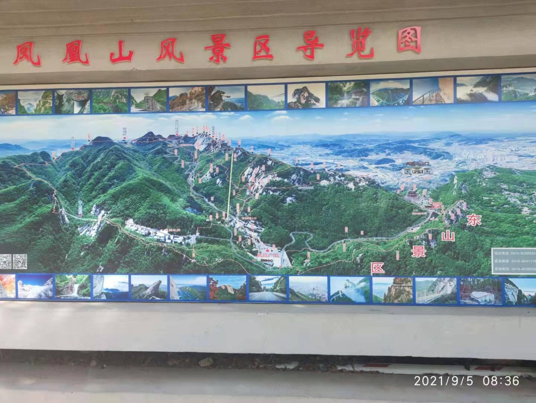 凤凰山全景图